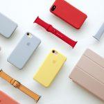 Apple recrute dans le luxe français : Yves Saint Laurent